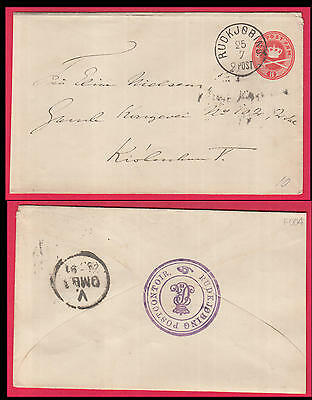 WS-F004 DENMARK - Stationery, Postcontrol Cancel 1891 Rudjobing Cover