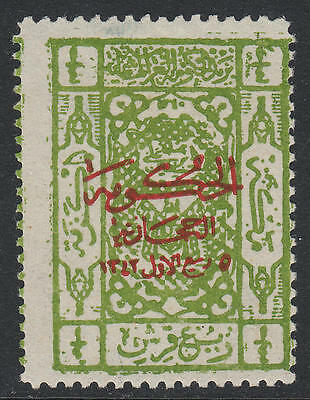 WS-F184 SAUDI ARABIA - Jedda Issue, 1925 1/4Pi Yell Grn, Red Ovp Sc.L99 MLH