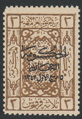 WS-F209 SAUDI ARABIA - Jedda Issue, 1925 3Pi Olive Brown, Blue Ovp Sc.L87 MLH