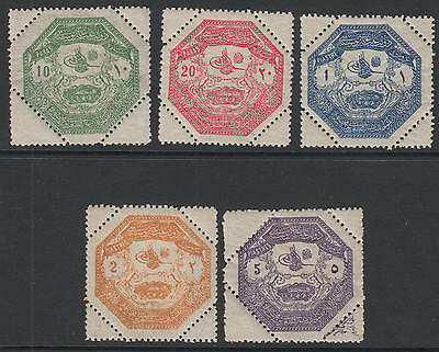 WS-F302 TURKEY - Military, 1898 Thessaly, Octagonal 5V. Sc.M1/5 MH