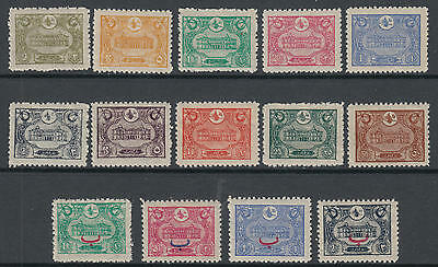 WS-F321 TURKEY - Set, 1913 General Post Office Costantinople, 14V. Sc.237/50 MLH