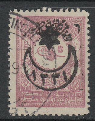 WS-F339 TURKEY - Newspaper, 1915 5Pi Lilac Rose Ovp. Sc.P126 Used