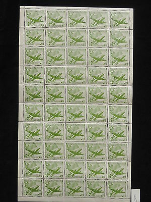 WS-F432 CHILE - Sheet, Airmail 2 Millesimos Green Complete Folded Sc.C246 MNH