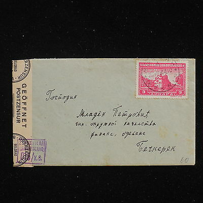 WS-F623 SERBIA - German Occupation, 1944 Censored 015 Motrin Cover