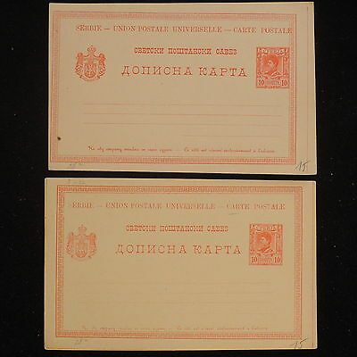 WS-F724 SERBIA - Postcard, Error, Inscription Shifted To Right 10D. Red