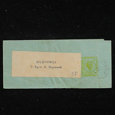 WS-F969 MONTENEGRO - Wrapper, 2K Yellow Used