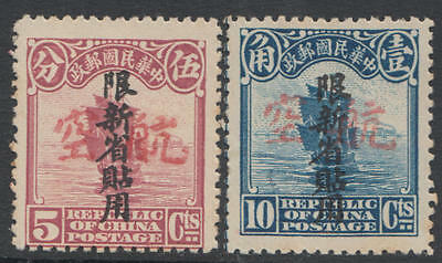WS-F998 CHINA - Airmail, 1932 Sinkiang, 5C Rose Mauve, 10C Blue - Red Chop A MNH