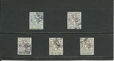 Kingdom Of Italy 1924, Enti Parastatali, N.5 Differents