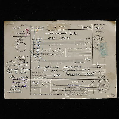 WS-G211 SYRIA IND - Italy, Parcel Post Receipt With 100X4Lire 1971 Ferrara Cover