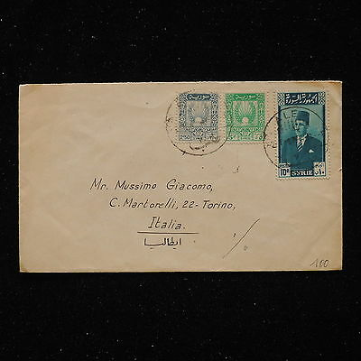 WS-G213 SYRIA IND - Fiscal, Revenue Overprinted 1947 To Italy Cover