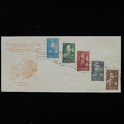 WS-G295 ETHIOPIA - Fdc, Ancient Leaders 1963 Cover