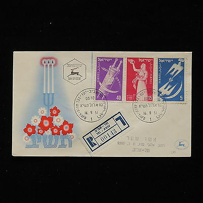 WS-G303 ISRAEL - Fdc, Jewish New Year 1951 Sc.52/4 Cover