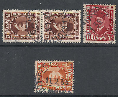 WS-G332 EGYPT - Paquebot, Piroscafo Llyod Triestino, Lot Of 4 Stamps Used
