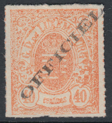 WS-G553 LUXEMBOURG - Official, 1875 40C Pale Orange Sc.O9 MNG