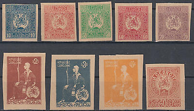 WS-G628 GEORGIA - Lot, Fine Selection Of Stamps, Imperf MNG