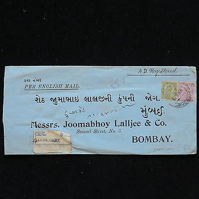 WS-H132 ADEN - India Gbc, Camp, 1925 English Mail To Bombay Regostered Cover
