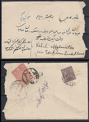 WS-H210 AFGHANISTAN - India Gbc, 1925 Mixed Franking, Peshawar Cover