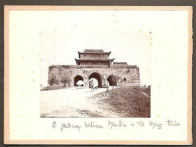 Nanking Nanjing China Photograph Antique Topographical Naval