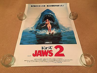 "JAWS 2 - Original Japanese B2 Poster from 1978 - 20 1/4"" x 28 5/8 -  RARE"