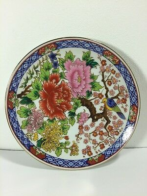 Chinese/japanese Stamped Display/tea Round Plate Bird Tree Flowers Gold Colorful