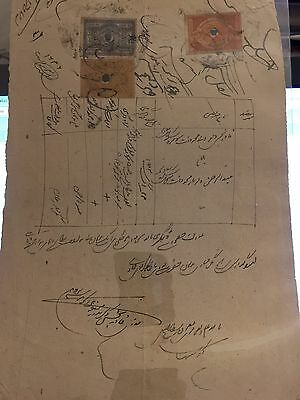 Extremely Rare Bahawalpur Revenue Stamps Used On Engraved Paper