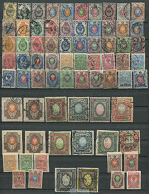 MINT AND CANCELLED IMPERIAL RUSSIA COLLECTION 1858 to 1917 2 SCANS.