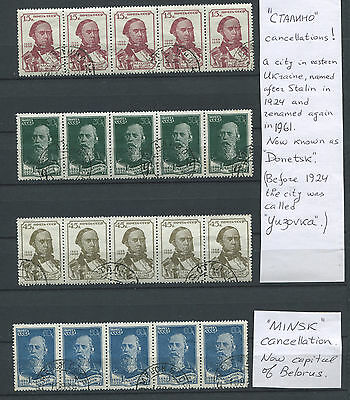 1939 Russia Complete Set With Interesting Cancellations/ Stalino/ Strip Of 5