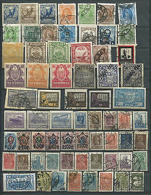 Mint And Cancelled Soviet Russia Collection 1918 To 1932