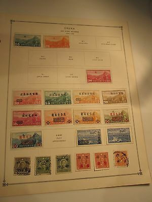 China lot stamps from estate of collector OVERPRINT STAMPS