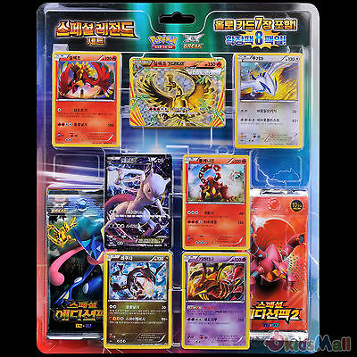 Pokémon Card Game TCG XY BREAK Special Legend Set Booster Pack Holo Cards Korean