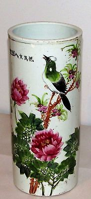 Antique Chinese Qing Porcelain Vase Green Bird & Peonies Maker's Mark Wax Seal