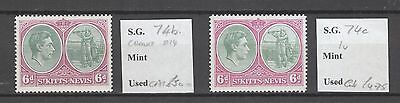 St. Kitts & Nevis , Sg.74B And C Mh