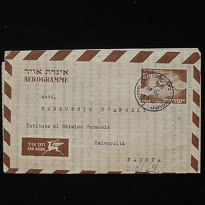 ZS-AA014 ISRAEL - Airmail, 1958 To Padua Italy, Airletter Cover