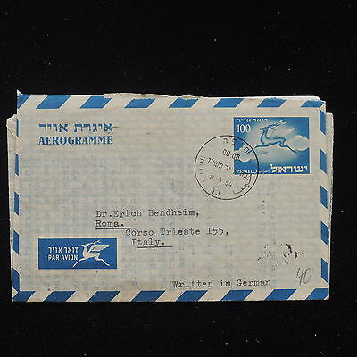 ZS-AA548 ISRAEL - Airmail, 1954 To Rome, Written In German, Airletter Cover