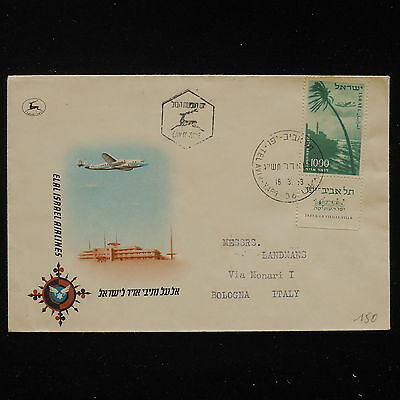 ZS-AA552 ISRAEL - Fdc, From Tel Aviv To Bologna, Italy Cover