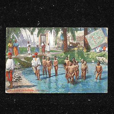 ZS-AB055 MOROCCO FRC - Postcard, 1914 From Fez Mellah To Triest Cover