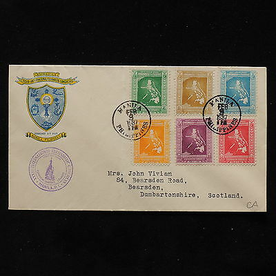 ZS-AB691 PHILIPPINES IND - Fdc, 1937 From Manila To Bearsden Scotland Cover