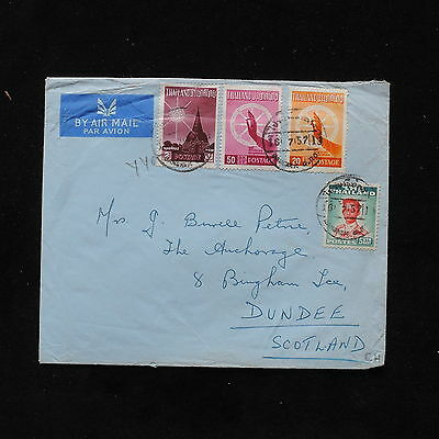 ZS-AB715 THAILAND - Airmail, 1957 From Bangkok To Dundee Scotland Cover