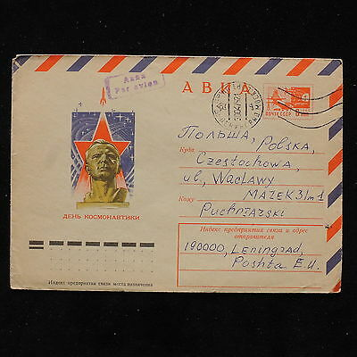 ZS-AB806 RUSSIA - Airmail, To Leningrad Cover