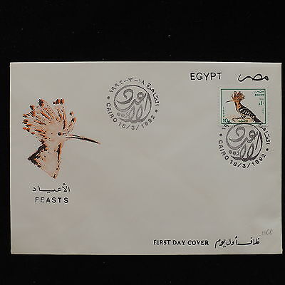 ZS-AC770 EGYPT - Birds, 1992 Fdc, Feasts Cover