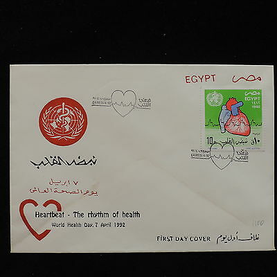 ZS-AC771 EGYPT - Fdc, 1992 Heartbeat, The Rhythm Of Health Cover