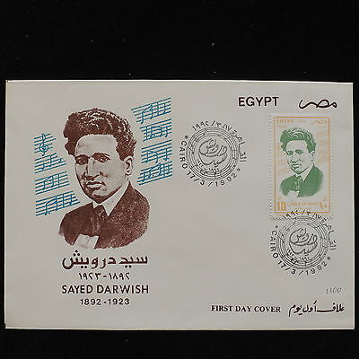 ZS-AC781 EGYPT - Music, 1992 Fdc, Sayed Darwish Cover