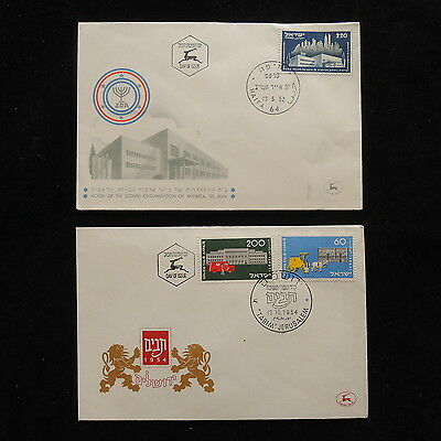 ZS-O131 ISRAEL - Fdc, 1952 And 1954 2 Covers