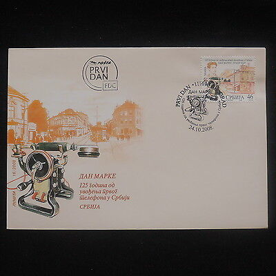 ZS-P257 SERBIA - Fdc, 2008 Telephone Anniversary Cover