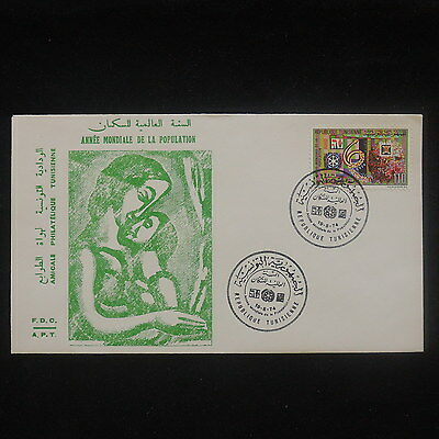 ZS-P556 TUNISIA IND - Fdc, World People Day 1974 Cover