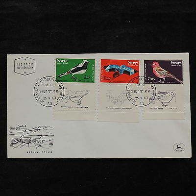 ZS-V021 BIRDS - Israel, 1963 Fdc, Margin Label, Great Franking Cover