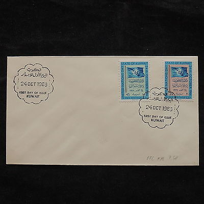 ZS-W788 KUWAIT IND - Fdc, 1966, Great Airmail Cover