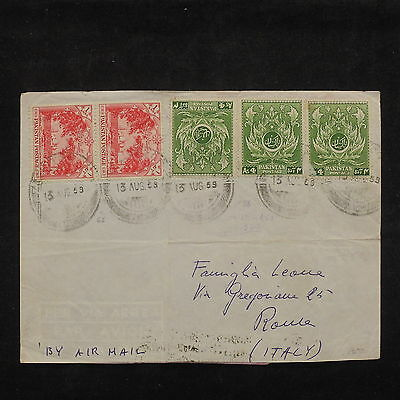 ZS-X535 PAKISTAN - Airmail, 1959, Great Franking To Rome, Italy Cover