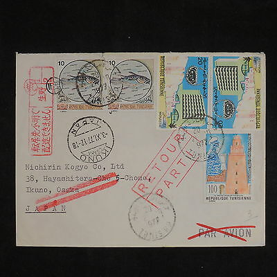 ZS-X768 TUNISIA IND - Cover, 1977, Fish, Buildings, To Osaka, Japan