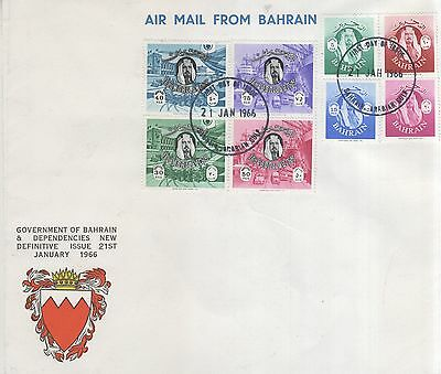 Bahrain ,  1966 First Day Cover Definitive Issues